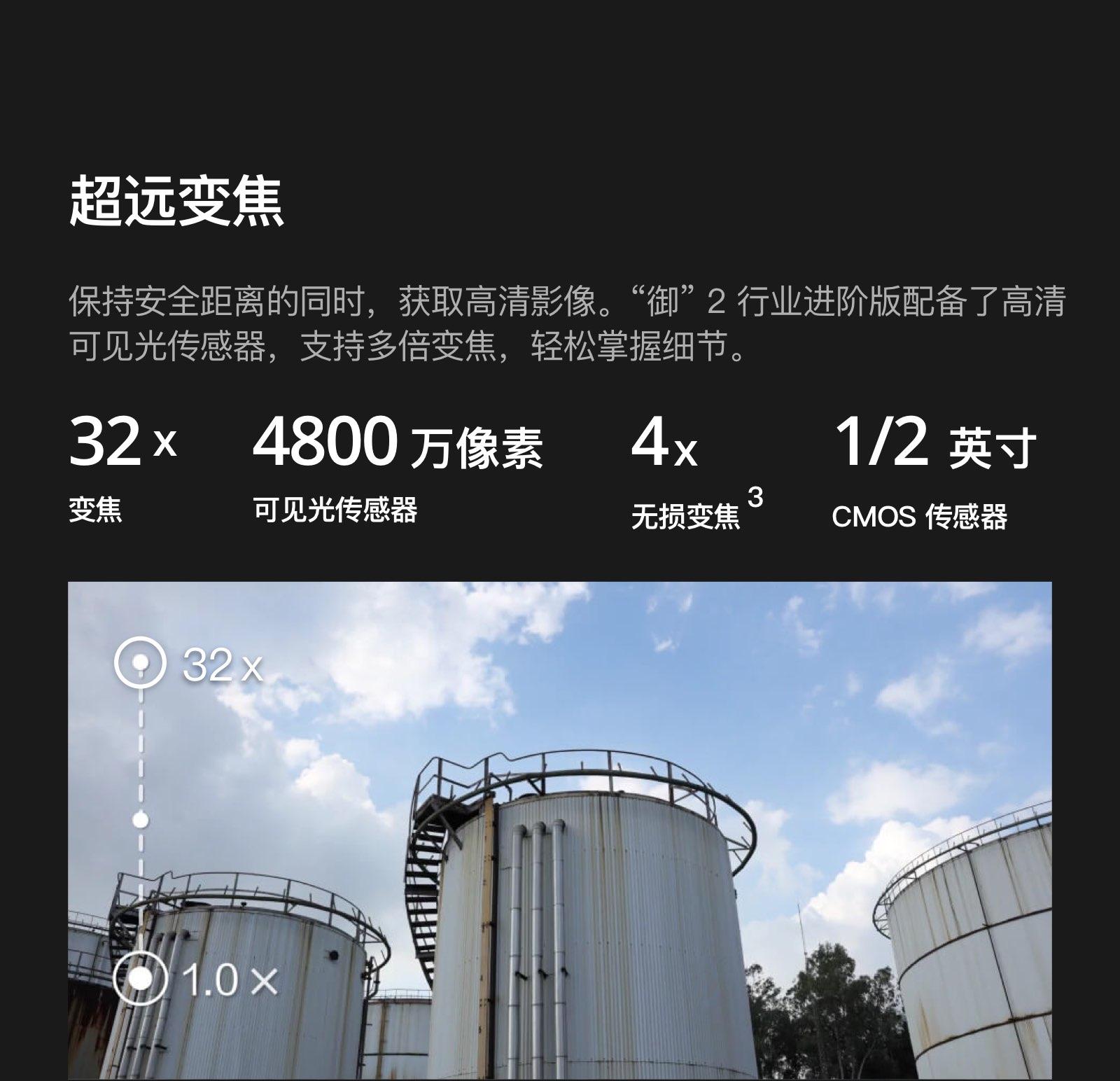 M2EA_PC%20_cn_5.jpg