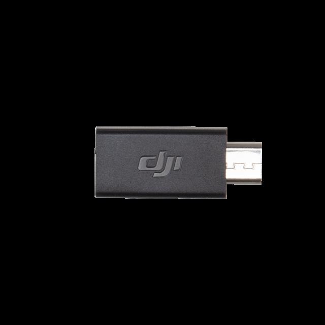 USB轉接頭