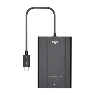 DJI CINESSD Station (USB3.0 / Thunderbolt 3)