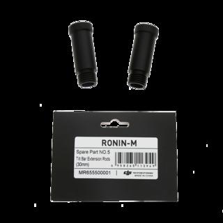 DJI Ronin-M Vertical Adjustment Arm Extension Kit (30mm)