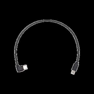 DJI Ronin-SC Multi-Camera Control Cable (Multi-USB)